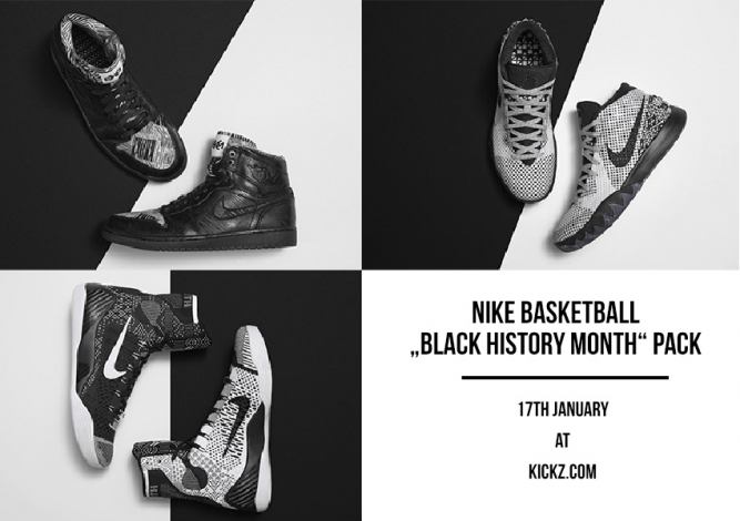 NIKE BASKETBALL BLACK HISTORY MONTH PACK