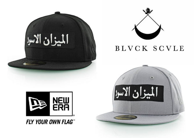 new-era-black-scale-arabic-scale-59fifty-fitted